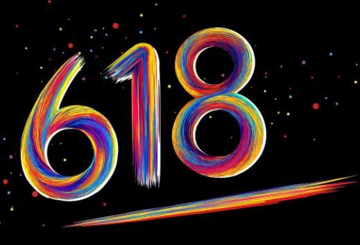 2020年天猫618什么时候开始?淘宝年中大促预告-88特价