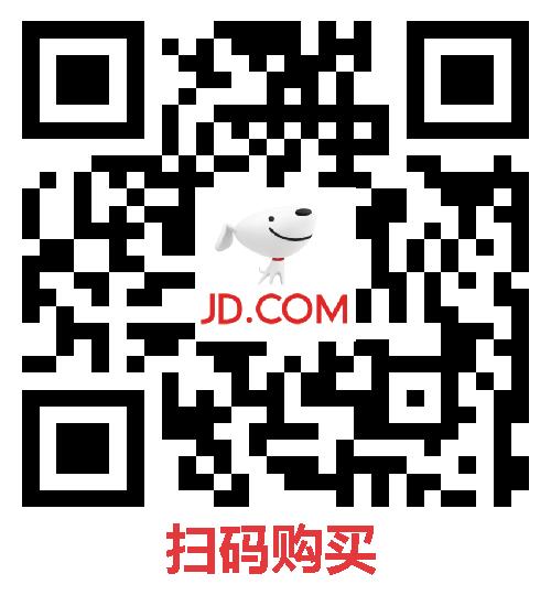 2021京东年货节活动:京享红包抢888元,单单爆红包,春节也送货-88特价