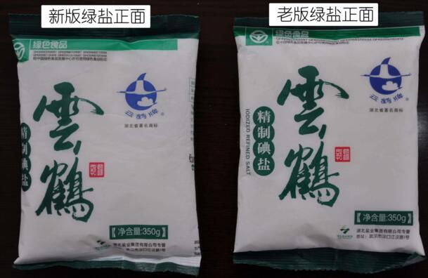 中国食盐品牌排行榜